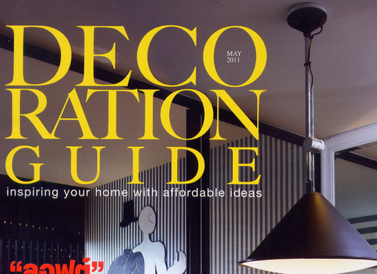decoration guide